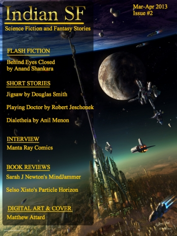 "India SF cover with ""Jigsaw"""